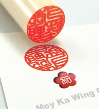 Wing Chun em Angra dos Reis